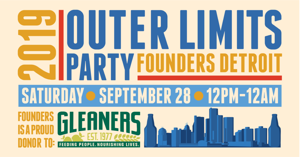 2019 Outer Limits Party event banner ad